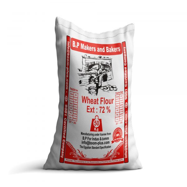 Wheat flour 50 kg BP makers and Bakers / pastry flour